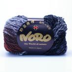 Yahoo!毛糸のプロショップポプラ毛糸 セール 並太 野呂英作 くれよん 色番362-374 毛・メリノ 在庫商品