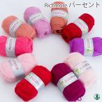 Yahoo!毛糸のプロショップポプラ毛糸 合太 0117 リッチモア パーセント 色番74-95 セール