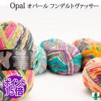 �ӻ� �ݥ����10�� ��� Opal ���ѡ��� �ե�ǥ�ȥ����å��� 1�� �� ������ �߸˾���