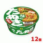 マルちゃん 緑のたぬき×12個(1ケース) カップラーメン