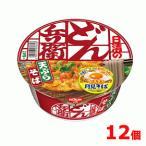 日清 どん兵衛 天ぷらそば×12個(1ケース) カップラーメン インスタント カップめん 麺    非常食