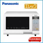 Panasonic パナソニック オーブンレンジNE-T155 エレック