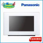 (わけあり)  Panasonic パナソニック デジタルフォトフレーム MW-5-W ホワイト