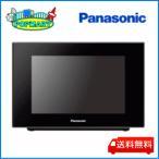 (わけあり)  Panasonic パナソニック デジタルフォトフレーム MW-5-K ブラック
