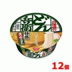 北海道・中国・四国・九州沖縄は送料別途+540円かかります。