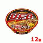 日清 焼そばU.F.O.×12個(1ケース) UFO ランチ 昼食 夜食に インスタント 即席 ノンフライ麺