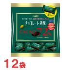 明治 チョコレート効果カカオ72%大袋 12袋