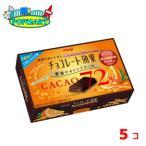 明治 チョコレート効果 蜜漬けオレンジピール 47...