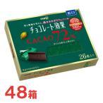 クール便対応  明治 チョコレート効果カカオ72%26枚入り 130g×48箱 高カカオ チョコレート