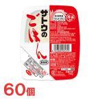 サトウ食品 サトウのごはん新潟産コシヒカリ200g 20個×3ケース合計60個セット レトルト 非常食 即席 コシヒカリ