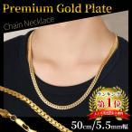 ネックレス メンズ 金 喜平ネックレス ゴールド 18金 k18 プレゼント メンズ ファッション 夏 チェーン