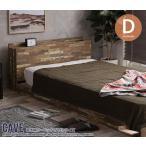 フレームのみ ダブルベッド ベッド 寄木柄ベッド コンセント付き オシャレ ローベッド