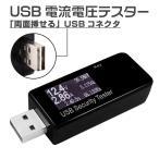 USB ┼┼░╡ ┼┼╬о ┬м─ъ┤я е┴езе├елб╝ ┼┼╬ое╞е╣е┐б╝