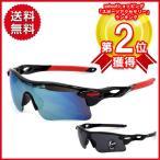 スポーツサングラス メンズ UV�..