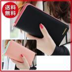 財布 長財布 レディース 使いやすい カード収納 カード大容量 ブラック ピンク