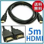 HDMIケーブル 5m 画像