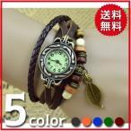古董手表 - 腕時計 メンズ レディース おしゃれ アンティーク風 レザー 本革調 リーフ アジアンテイスト ブレスレット