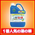 北海道天然湯の華2L(神秘のにごり湯)湯の花//楽天入浴剤ランキング1位獲得商品