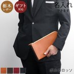 ショッピング本革 本革 クラッチバッグS セカンドバッグ PORCO ROSSO(ポルコロッソ) [nouki4]