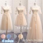 膝丈ドレス 花嫁の結婚式 ブライズメイド服 二次会 20代30代40代 スレンダーライン パーティードレス 花嫁の介添えドレス プリンセスドレスda338c0c0w5