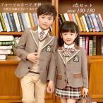 フォーマルスーツ 入学・入園スーツ卒業式 キッズ スーツ 男の子 キッズ スーツ 女の子 子供服