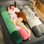 抱き枕 洗える 癒し抱き枕 本体  横向き寝枕 柔らかい 妊婦 抱き枕だきまくら かわいい プレゼント お誕生日 クリスマス 子供 ギフト BIGサイズ
