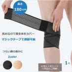 マジックテープで固定する調節可能な膝と太もものサポーター
