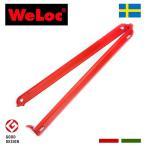 ウェーロック WeLoc クリップイットPA320S  特特大  スウェーデン製  CLIP-it クロージャー、キッチンクリップ、保存クリップ、袋止め