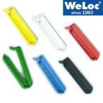 ウェーロック WeLoc クリップイットPA70mm 6個セット スウェーデン製 CLIP-it  クロージャー、キッチンクリップ