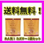 カズチー 7粒入り ×2袋 井原水産 北海道 小樽 珍味 数の子 チーズ  ご褒美 TVで話題!さんま ホンマでっかTV メール便送料無料!