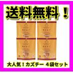 カズチー 7粒入り ×4袋 井原水産 北海道 小樽 珍味 数の子 チーズ ご褒美 さんま ホンマでっか TVで話題沸騰 メール便送料無料