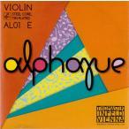 Yahoo!ポジティブ Yahoo!店【新商品】Alphayue アルファイユ バイオリン弦 1E 4/4〜1/8サイズ 【DM便対応商品】