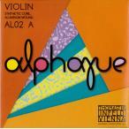 Yahoo!ポジティブ Yahoo!店【新商品】Alphayue アルファイユ バイオリン弦 2A 4/4〜1/8サイズ 【DM便対応商品】