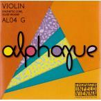 Yahoo!ポジティブ Yahoo!店【新商品】Alphayue アルファイユ バイオリン弦 4G 4/4〜1/8サイズ 【DM便対応商品】