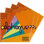 Yahoo!ポジティブ Yahoo!店【新商品】Alphayue アルファイユ バイオリン弦 SET 4/4〜1/8サイズ 【DM便対応商品】