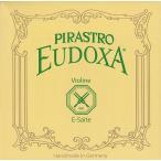 PIRASTRO Eudoxa オイドクサバイオリン弦 1E スチール弦 各サイズ(3147・3149) 【メール便対応商品】
