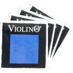 Violino ビオリーノ バイオリン弦 SET 【メール便対応商品】