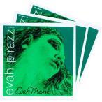 PIRASTRO EvahPirazzi エヴァピラッツィバイオリン弦 2A・3D・4Gセット 4/4