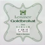 Lenzner ゴールドブラカット バイオリン弦 1E(0.26) 分数サイズ 【メール便対応商品】