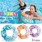 【選べる色】INTEX 浮き輪 花柄 クリアカラーチューブ 直径91cm 3色展開 夏遊び プール の大定番 海水浴 水遊びグッズ うきわ インテックス