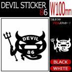 86/ZN6 デビル/悪魔/ステッカー/ブラック/ホワイト Sサイズ/W100
