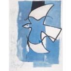 【ジョルジュ・ブラック ポスター】灰色と青の鳥(60cm×80cm)
