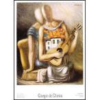【アートポスター】南国の歌(70cm×100cm) キリコ