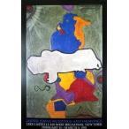 【ジャスパー・ジョーンズ ポスター】Untitled, 1990(661×991mm)