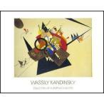 【カンディンスキー ポスター】黒い三角形(700×900mm)
