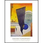 【カンディンスキー ポスター】曲げられたポイント1924年(700×900mm)