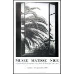【オフセットリトグラフ】ヤシの木(413×600mm) マティス