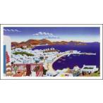 【マックナイト ポスター】ミコノス島の全景(356×660mm)