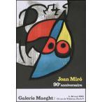 【ミロ ポスター】ミロ生誕90周年(1983年)(445×654mm) 【リトグラフ】