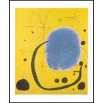 【ミロ ポスター】空色の黄色(24cm×30cm) ジョアン・ミロ